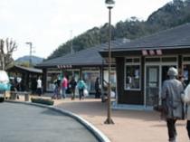 観光交流館、湯の花売店