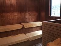 【現金特価】ワケアリの当日割り素泊まりプラン!客室で【Free Wi-fi】&24時間天然温泉OK!