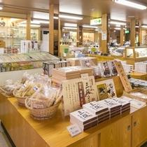 加賀の名産・名物を多数販売している売店