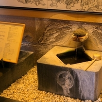 飲泉所 粟津温泉は飲用としても効果があります