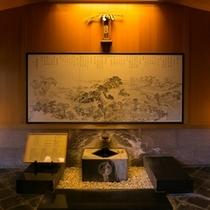 飲泉所 開湯1300年の歴史ある温泉