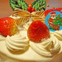 クリスマス特典ケーキ
