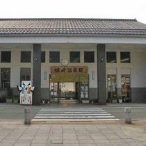 城崎温泉、街並み(JR城崎温泉駅)