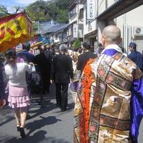 城崎温泉祭