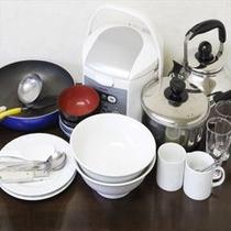 ●調理器具●(無料レンタル)