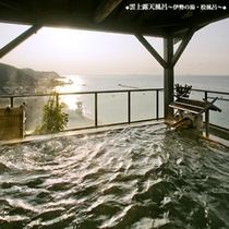 ■雲上露天風呂〜伊勢の湯・桧風呂〜■