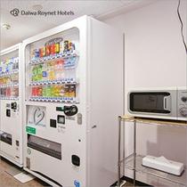 自動販売機(当ホテル6階、10階にございます)