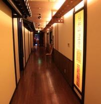 ■ 温泉:廊下 ■