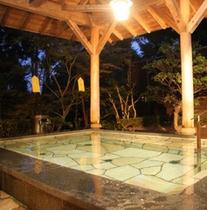 ■ 温泉:水風呂 ■