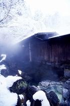 雪見風呂 男風呂