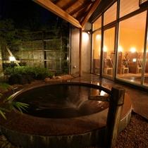 1602 大浴場・露天風呂02