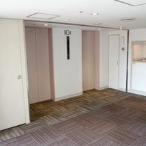 【客室エレベーターホール】