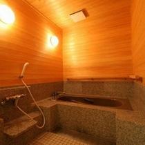 <準特別室> バリアフリー和洋室 お風呂