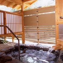 ≪貸切風呂≫岩風呂