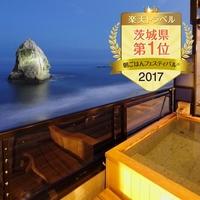 二ツ島観光ホテルのイメージ
