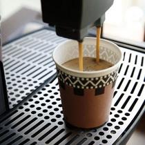 ◆ウェルカムコーヒーサービス♪【15:00〜24:00】一杯ずつ豆を挽く本格派です!