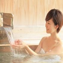 ■豊富なお湯にゆっくりつかって疲れを癒してください