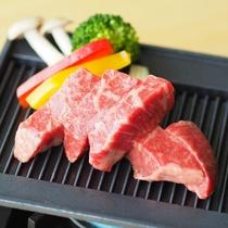 【逸品料理】牛ステーキ
