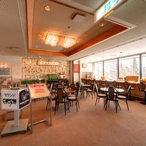 *喫茶/野尻湖高原の自然豊かな景色を眺めながら、ごゆっくり憩いのひと時をお過ごし下さい。