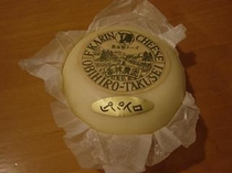 香林チーズ