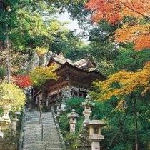 紅葉シーズンの那谷寺