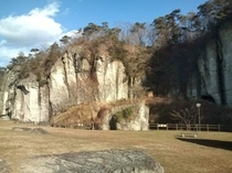 大谷石の公園