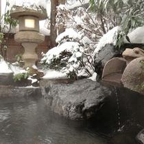 【大浴場併設露天風呂/男湯】雪見野天風呂はいかがですか?