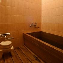 【檜内風呂付のお部屋/和室8畳+広縁一例】内風呂