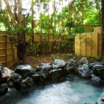 ●大浴場併設露天風呂