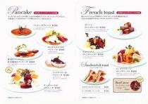 【系列店】カフェ&ケーキ「失恋休暇」がアルカス佐世保にオープン