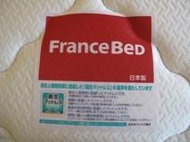 FranceBeD
