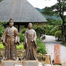 【施設周辺】重要文化財『鶴富屋敷』