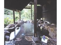 貸切露天風呂「瀬音の湯」