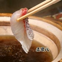 とっても脂ののった鯛を特製出汁のしゃぶしゃぶでお召し上がり下さい!