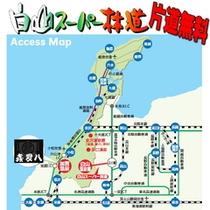 白山スーパー林道 片道無料