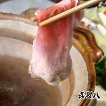 ヘルシーな豚しゃぶしゃぶを美味しいお出汁で召し上がれ!