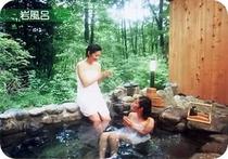 貸しきり風呂3