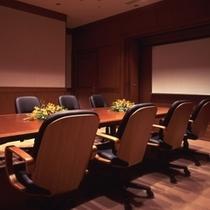■ホテルをお仕事の場面でご活用ください 『会議室』(1階) <一部有料>