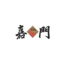 ◇鉄板焼「嘉門」(24階)