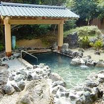 【温泉】ナトリウム炭酸水素塩泉