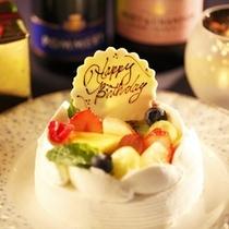 【記念日♪】:アニバーサリーケーキ