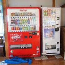 館内一例:自動販売機