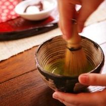 ■ご到着時抹茶サービス