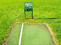 【周辺】広々としたエリアでパークゴルフをお楽しみください♪
