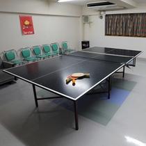 *卓球(無料)/広々としたスペースが自慢です。