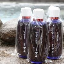 *中屋オリジナル温泉化粧水