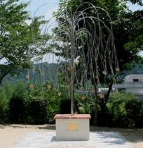 幸せの木 その1