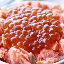 *朝食一例/新鮮な鮭とイクラがた~っぷり!食欲をそそります。