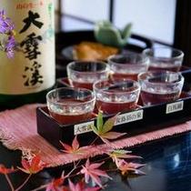 ◇利き酒セット