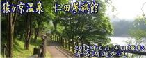 メルマガ用 2012年6月15日配信